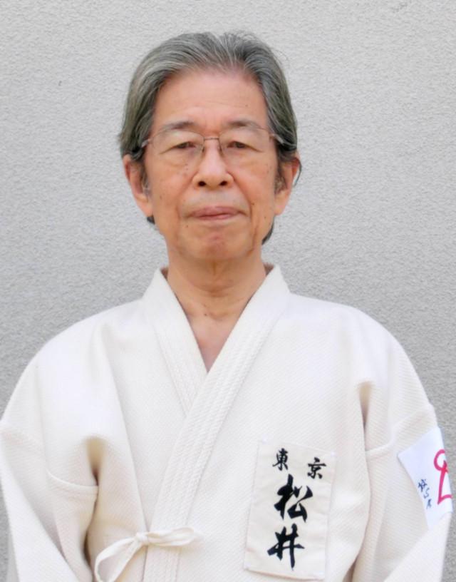 松井健二師範